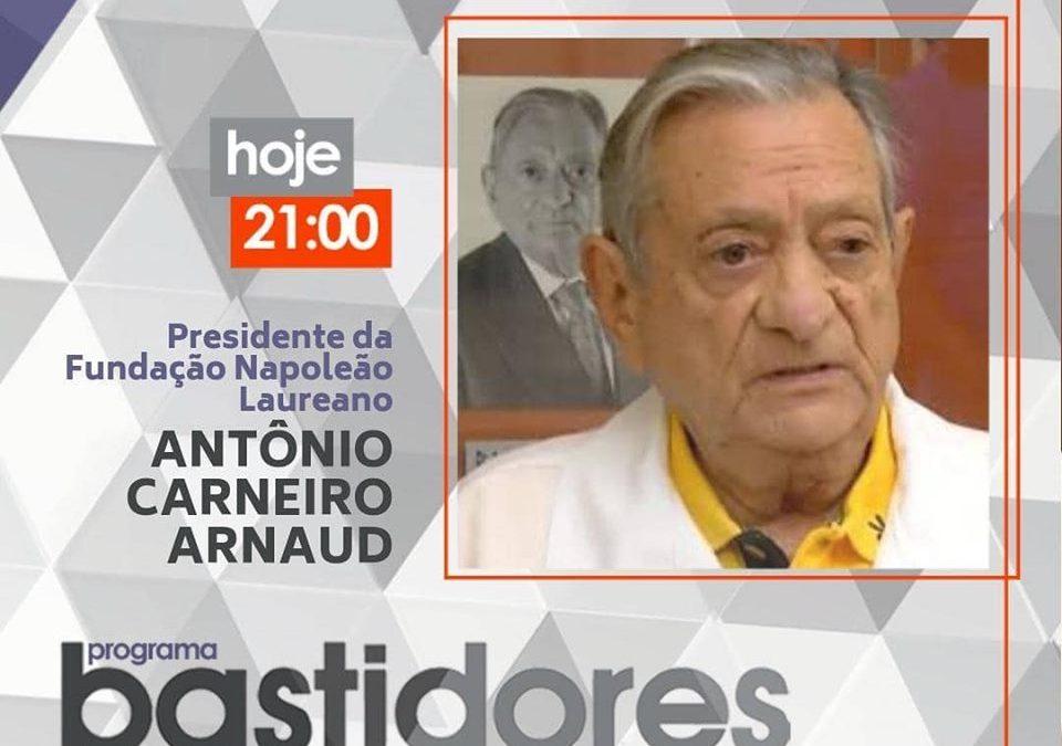 Diretor Presidente da Fundação Laureano participa do Programa Bastidores ao vivo no dia 23.07.2019